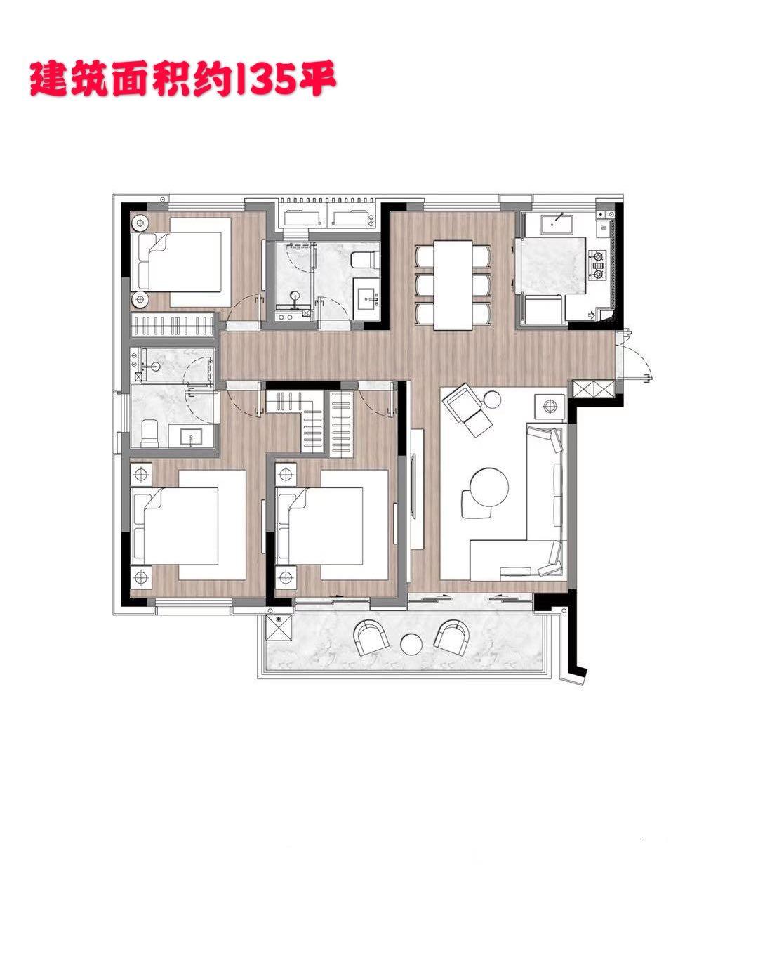 公寓C135