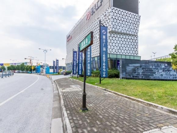 丽丰时代商业广场