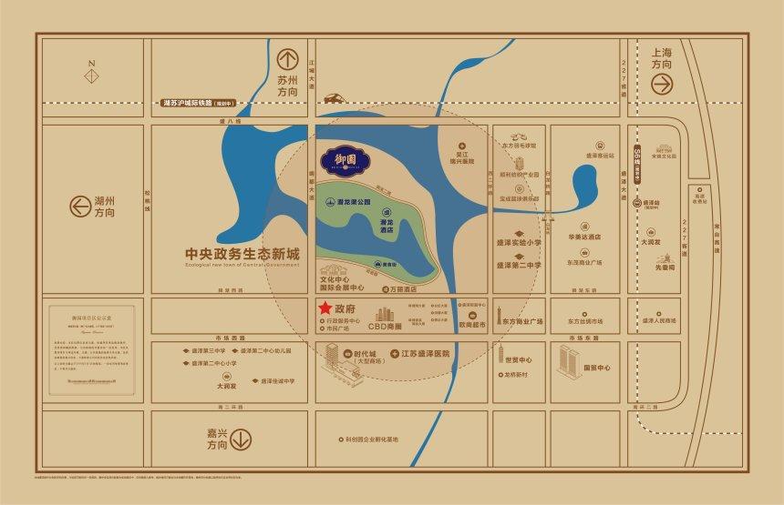 澜溪湾玉园