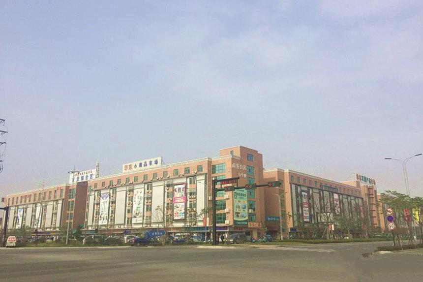 华东商业城商务公寓