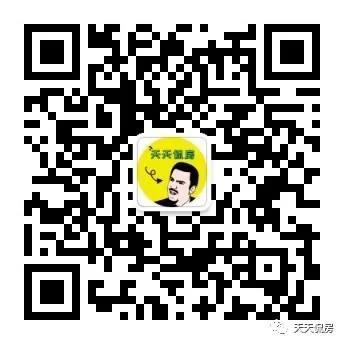 微信图片_20200710181822