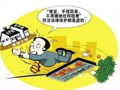 买房前要交不少费用,你清楚定金和预付款是什么吗?