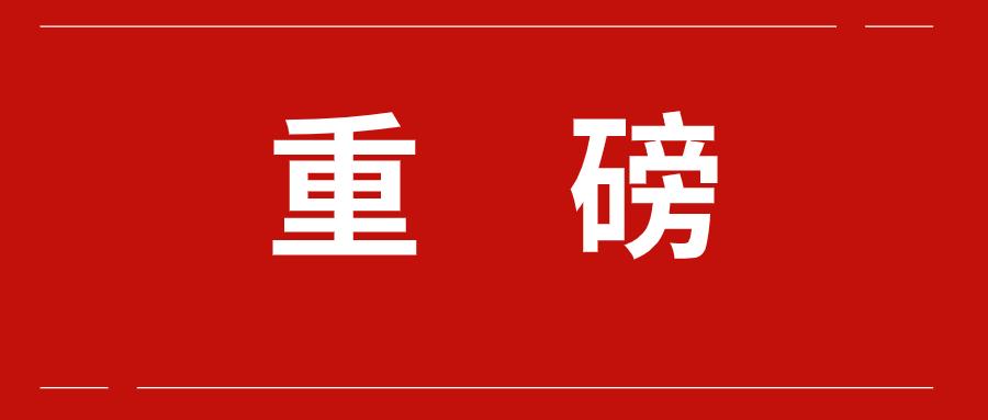 各地发布楼市调控政策,南京九项楼市新政,昆山人才编码……苏州会跟上吗