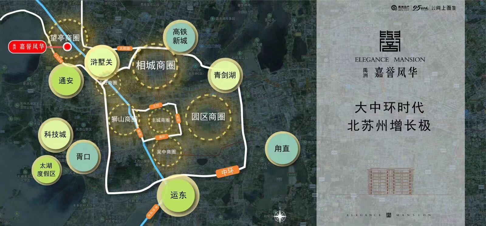 禹洲嘉誉风华1