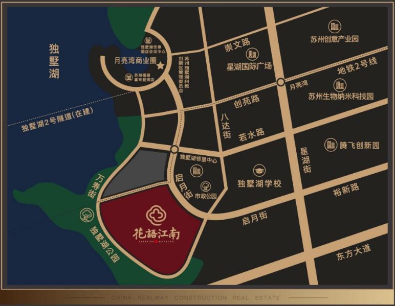 中国铁建花语江南1